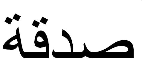 form banner